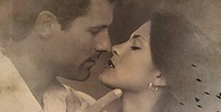 TSBU kiss